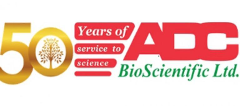 Aniversarea a 50 de ani de ADC